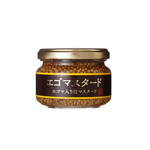 shiro LIFE エゴマスタード